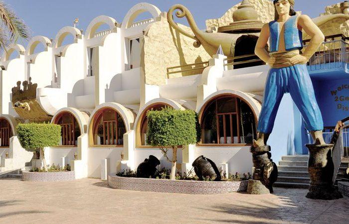 Aladdin Beach Resort (Egypte)